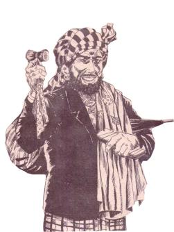 Kudukuduppai